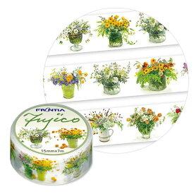 マスキングテープ  フロンティア Fujico 花瓶の花(白とゴールド) MSK-003 15mm×7m