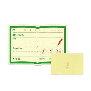 付箋 KING JIM キングジム 暮らしのキロク レモ(レッスン) ノリ付きメモ(25枚入)