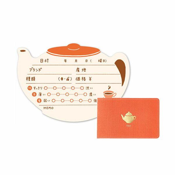 付箋 KING JIM キングジム 暮らしのキロク キオ(ティー) ノリ付きメモ(25枚入)