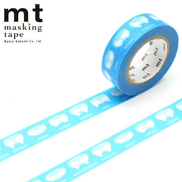 最終特価! マスキングテープ マステ mt カモ井加工紙 mt ex 1p カラー(15mmx10m)MTEX1P126