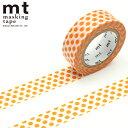 マスキングテープ  mt カモ井加工紙 mt 1P (15mmx10m)MT01D359 ドット マンダリン