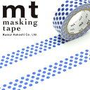 マスキングテープ  mt カモ井加工紙 mt 1P (15mmx10m)MT01D361 ドット ナイトブルー