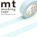 マスキングテープ  mt カモ井加工紙 mt 1P (15mmx10m)MT01D384 ボーダー アイス