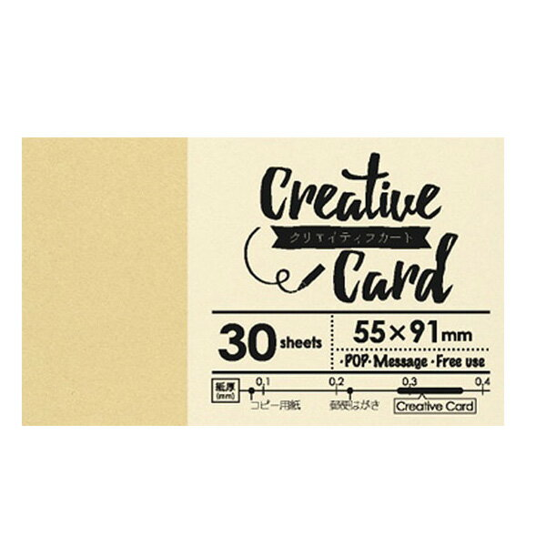 ORIGINAL WORKS アクセサリー販促資材 クリエイティブカード 名刺サイズ ベ-ジュ(30枚入) 16-3002