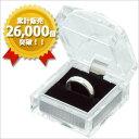ジュエリーケースアクセサリーケース 350(クリスタルケース) ブラック 指輪(リングケース)・ピアス(イヤリング)・ネックレス用