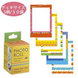 マルアイ ロール式フォトフレーム PHOTO ROLL 30袋チェキサイズ ポップ柄 EPRC1