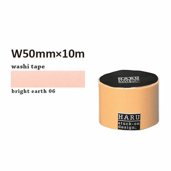 マスキングテープ マステ 幅広 Nitoms ニトムズ HARU ハル BE06 WT-5010 幅50mm×10M