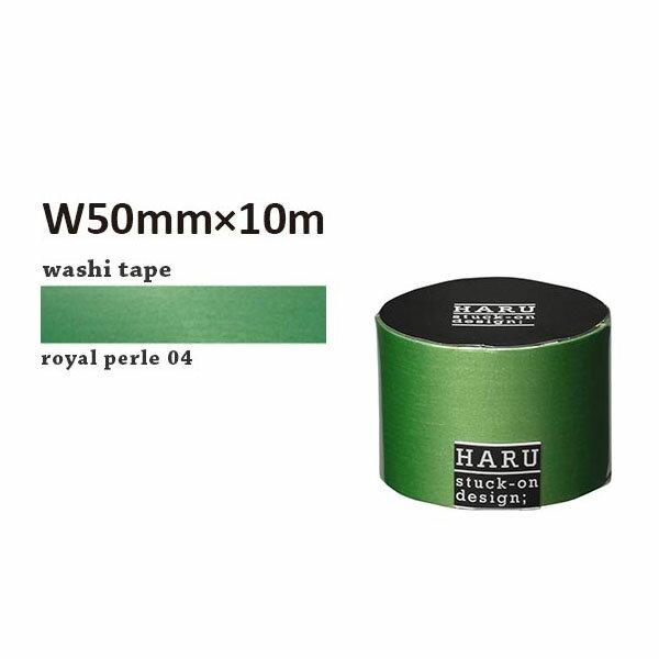 マスキングテープ マステ 幅広 Nitoms ニトムズ HARU ハル RP04 WT-5010 幅50mm×10M