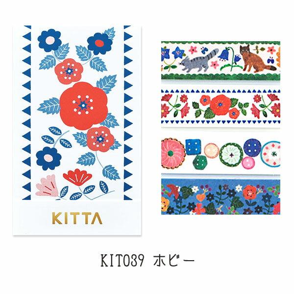 キングジム KING JIM ちいさく持てるマスキングテープ マステ KITTA キッタ ホビ−(10枚×4柄) KIT039