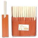 割箸アスペン 元禄箸T−01 20.5cm 緋色 100膳