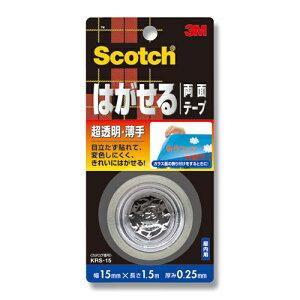 3M スコッチ Scotchはがせる両面テープ 超透明 薄手 KRS−15