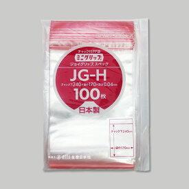 セイニチ ポリ袋MGジョイグリップ JG−H 100枚