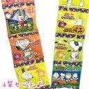 【ハロウィン最終セール】ハロウィンお菓子 スヌーピー ハロウィン グミ6バッグ