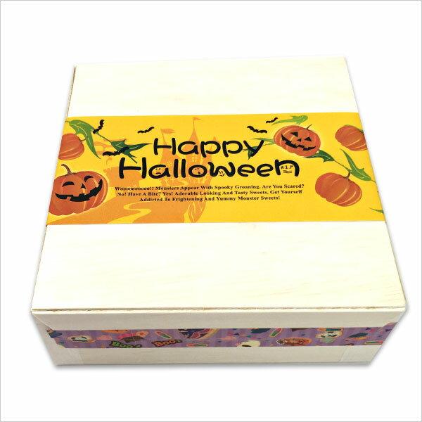 最終SALE!ハロウィンお菓子 ハロウィン キャンディボックス