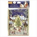 クリスマスお菓子アドベントカレンダーチョコレートクリスマスノスタルジックナイト日めくりカレンダーチョコ