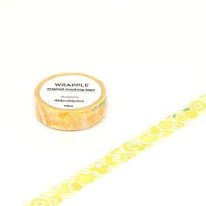数量限定特価!マスキングテープ  WRAPPLE × 石山暁子黄色チーム 15mm×10m