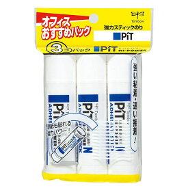 文具 スティックのりトンボ鉛筆 ピットハイパワーNHCA-321(3個入り)