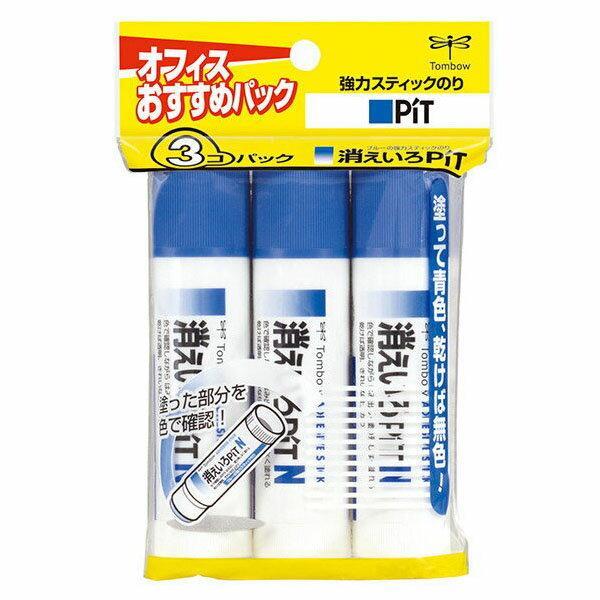 文具 スティックのりトンボ鉛筆 消えいろピットNHCA-322(3個入り)