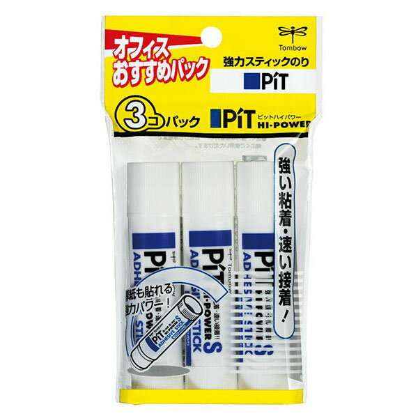 文具 スティックのりトンボ鉛筆 ピットハイパワーSHCA-313(3個入り)