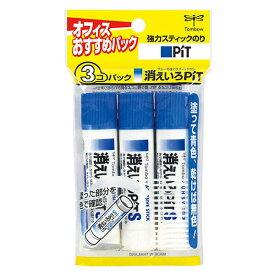 文具 スティックのりトンボ鉛筆 消えいろピットSHCA-314(3個入り)