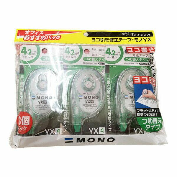 文具 修正テープトンボ鉛筆 モノYX4 4.2mm幅KCC-344(3個入り)