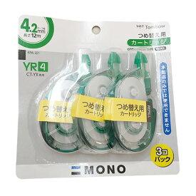 文具 修正テープトンボ鉛筆 モノYR4 4.2mm幅KCC-321(3個入り)