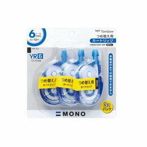 文具 修正テープトンボ鉛筆 モノYR6 6mm幅KCC-323(3個入り)