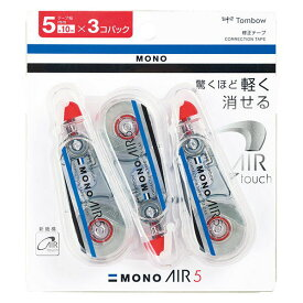 文具 修正テープトンボ鉛筆 モノエアー5 5mm幅KCC-325(3個入り)