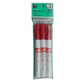 文具 サインペン寺西化学工業 マジックインキ500赤M500-T2-3P(3本入り)