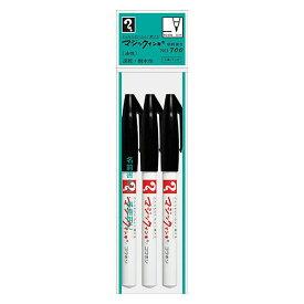 文具 サインペン寺西化学工業 マジックインキ700黒M700-T1-3P(3本入り)