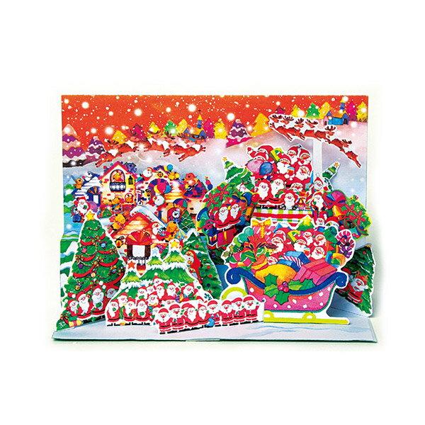 クリスマス最終SALE!クリスマスカード APJミニサンタポップアップカードXC-1000094195