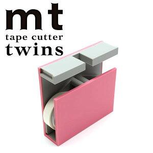 【クーポン配布中】マスキングテープ カッターカモ井加工紙mtテープカッターツインズピンク×グレーMTTC0027