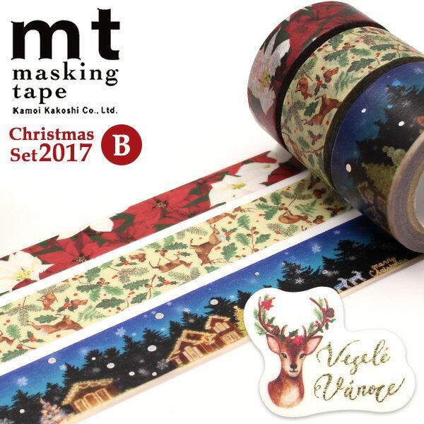 クリスマス先行SALE マスキングテープ マステ mt カモ井加工紙 mtクリスマスセット2017 B MTCMAS77
