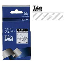 ラベルライター カートリッジブラザー ピータッチテープ12mm幅 透明 白文字TZe-135