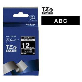ラベルライター カートリッジブラザー ピータッチテープ12mm幅 黒 白文字TZe-335