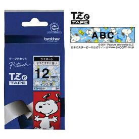 ラベルライター カートリッジブラザー ピータッチテープ12mm幅 スヌーピーブルー 黒文字TZe-UB31