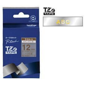 ラベルライター カートリッジブラザー ピータッチテープ12mm幅 サテンシルバー(つや消し)金文字TZe-MQ934