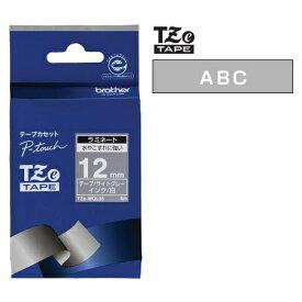 ラベルライター カートリッジブラザー ピータッチテープ12mm幅 ライトグレー(つや消し)白文字TZe-MQL35