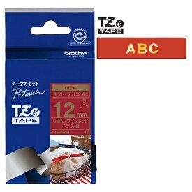 ラベルライター カートリッジブラザー ピータッチテープ12mm幅 リボンテープ ワインレッド(金文字)TZe-RW34