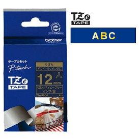 ラベルライター カートリッジブラザー ピータッチテープ12mm幅 リボンテープ ネイビーブルー(金文字)TZe-RN34
