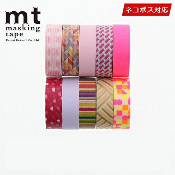 マスキングテープ マステ 10巻セット mt カモ井加工紙 ガーリーセット(15mmx10m)ネコポス送料無料