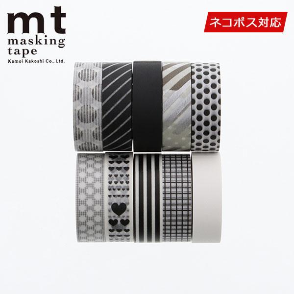 マスキングテープ マステ 10巻セット mt カモ井加工紙 モノクロセット(15mmx10m)ネコポス送料無料