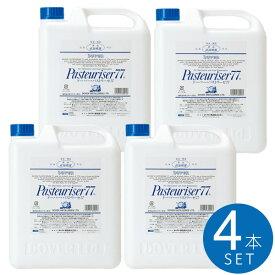 ドーバー パストリーゼ77スプレーヘッド付き(5L)詰め替え用 4本セット 除菌スプレー