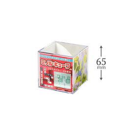 コレクション ディスプレイフィギュア 人形 ケースミノルキューブ S クリア×クリアW65×H65×D65mm 1個