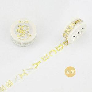 マスキングテープ  BGM ビージーエム SP金箔 アルファベット BM-SPRM001