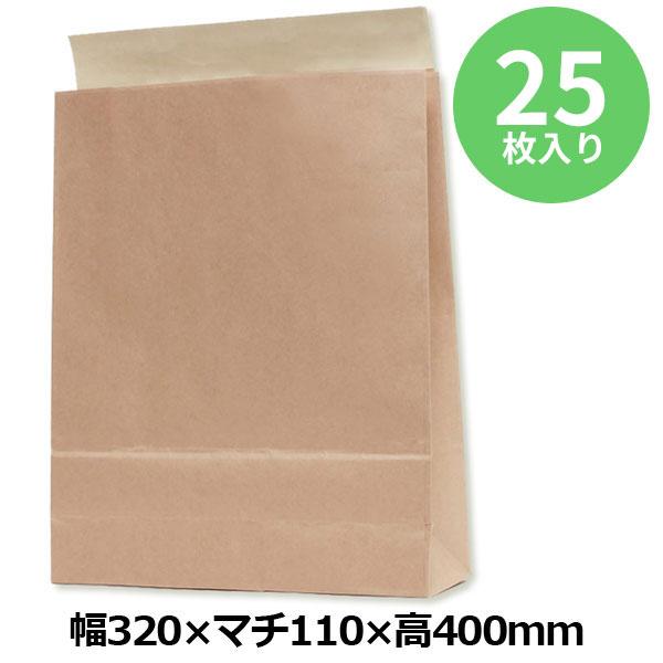 紙袋 宅配袋 HEIKO シモジマ N宅配袋(クラフト袋)未晒無地 L(25枚入り)