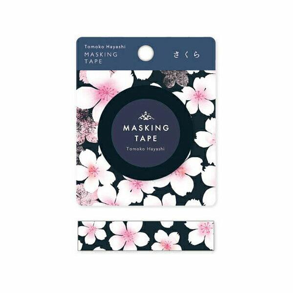 マスキングテープ マステ Clothes-Pin クローズピン Tomoko Hayashi さくら・ブラック MT-13799