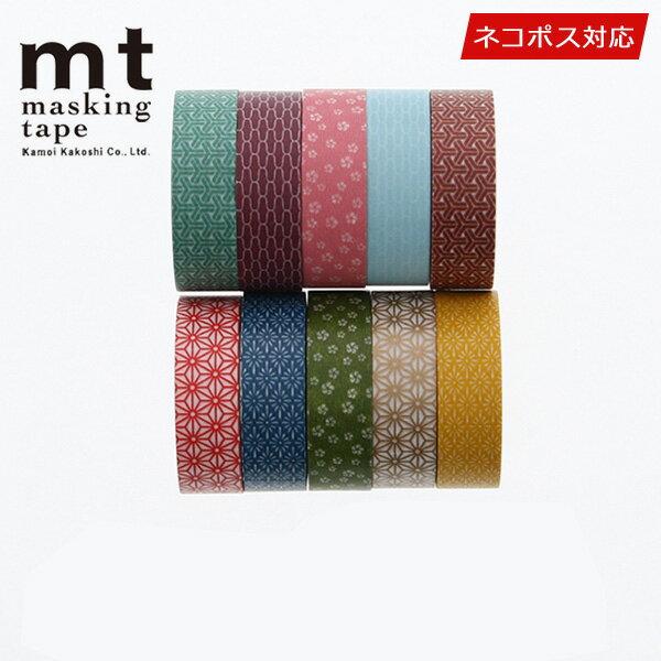 マスキングテープ マステ 10巻セット mt カモ井加工紙 和風セット(15mmx10m)ネコポス送料無料