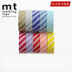 マスキングテープ 10巻セット 福袋mt カモ井加工紙 ストライプセット(15mmx10m)ネコポス送料無料 mt_set10