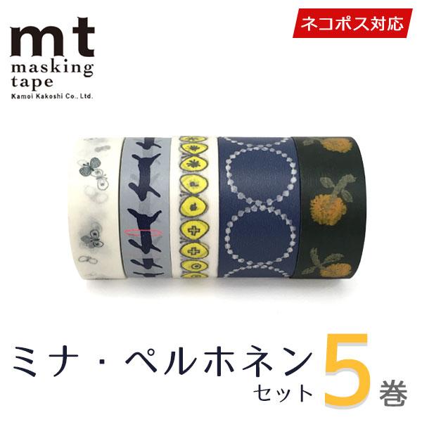 マスキングテープ マステ 5巻セットmt カモ井加工紙ミナペルホネン セットネコポス送料無料